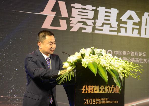 证券日报社总编辑陈剑夫致欢迎辞