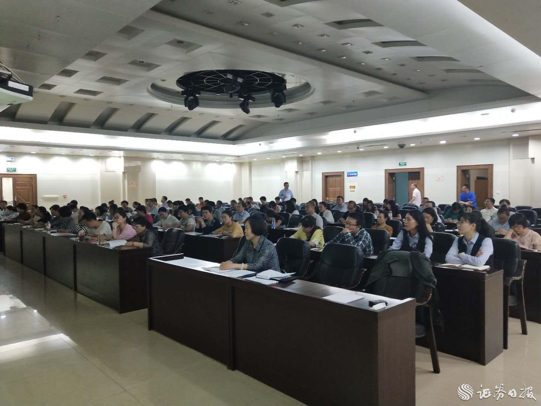 宁夏资本市场培训照片2.jpg