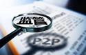 网贷行业格局调整