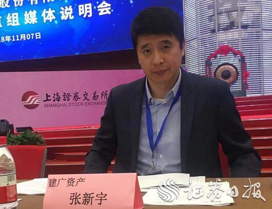 建广资产 副总经理 张新宇