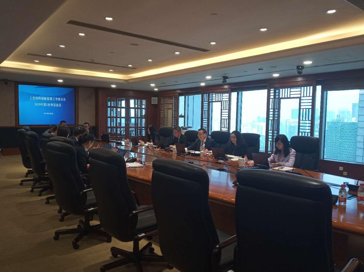 创业板市委员会第一次审议会议13日召开