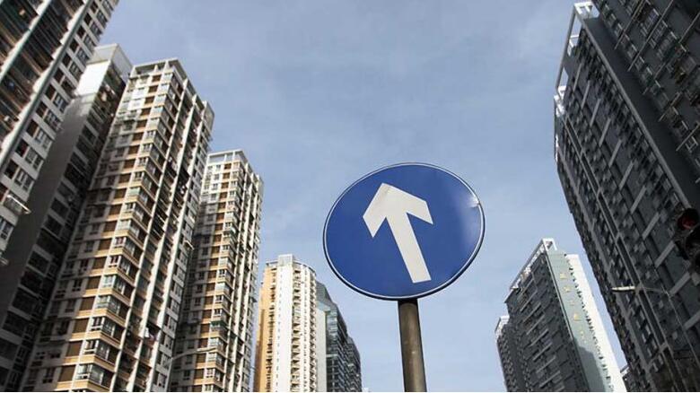 """盘点""""一城一策""""下楼市新政 展望下半年楼市风向"""