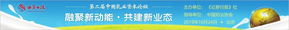 乳业服装论坛t.vhao.net