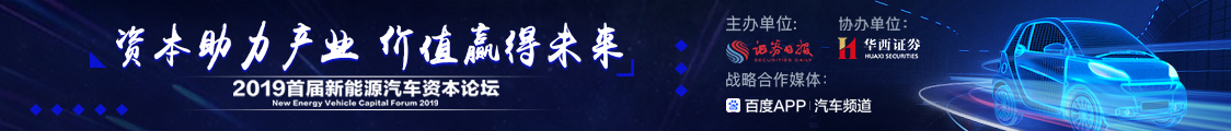 汽车服装论坛t.vhao.net