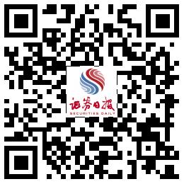 兴业银行北京分行承销市场首单疫情防控绿色债