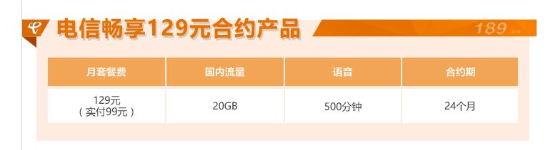 运营商爆料:4G手机可以使用5G套餐 未来5G套餐价格还要降