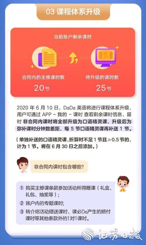 QQ截图20200625104434.jpg