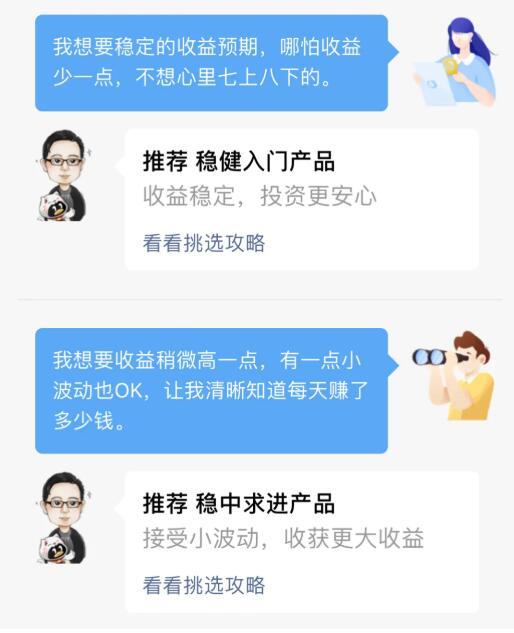 国庆+中秋双节即将到来 理财产品推销风盛