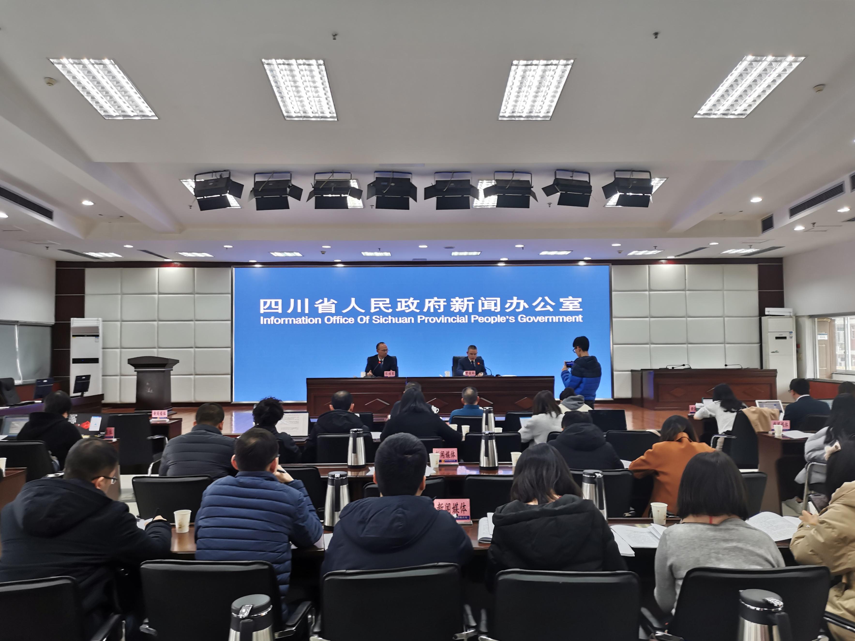 """四川:2019年经济""""成绩单""""出炉 GDP增长7.5%"""
