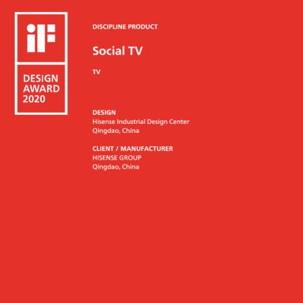 海信社交电视荣获本届德国IF产品设计奖