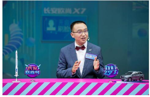 长安欧尚:爆款X7成功能复制吗?
