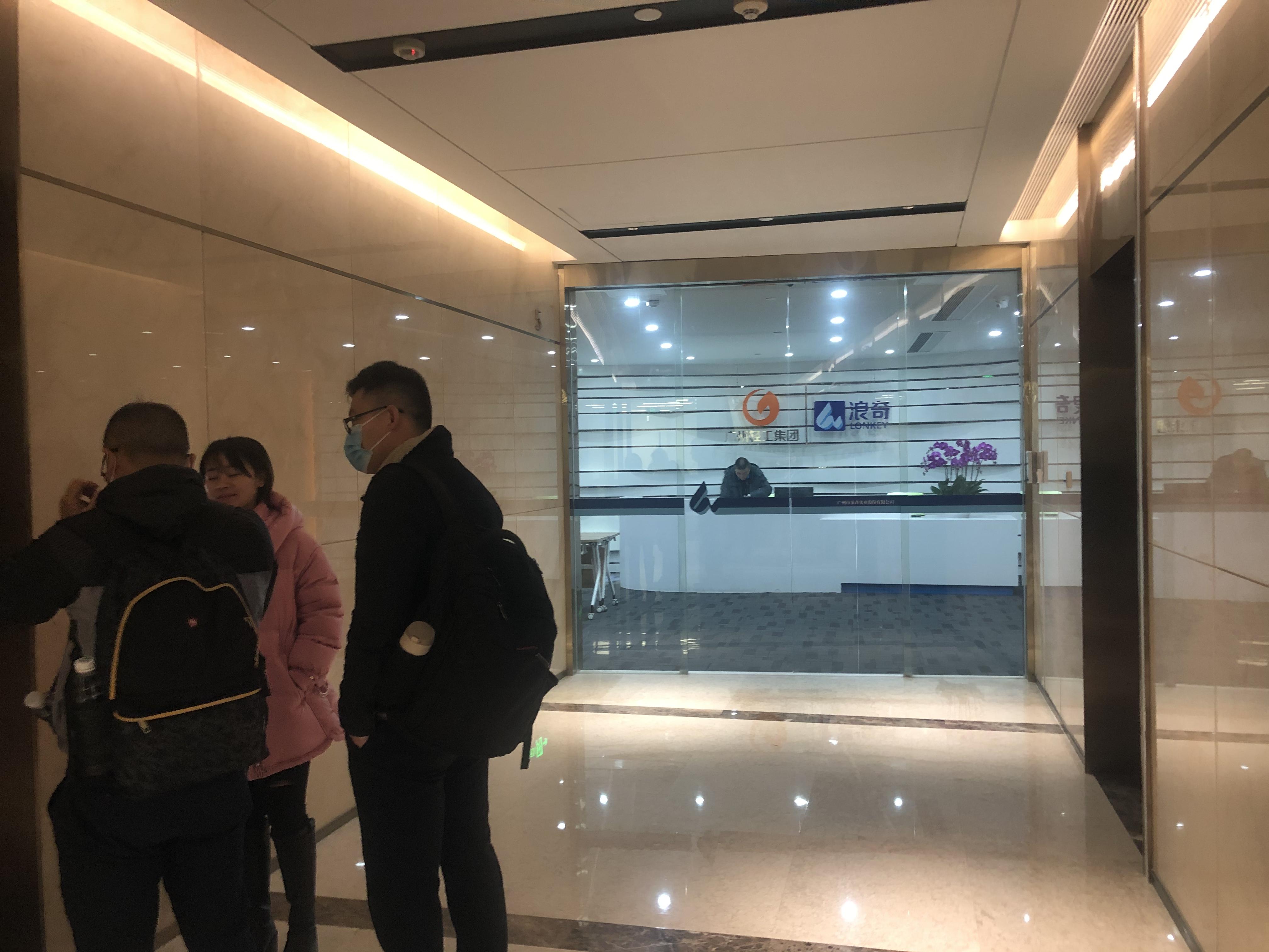 风口浪尖下广州浪奇仍维持正常运转 中小投资者可通过民事诉讼维权