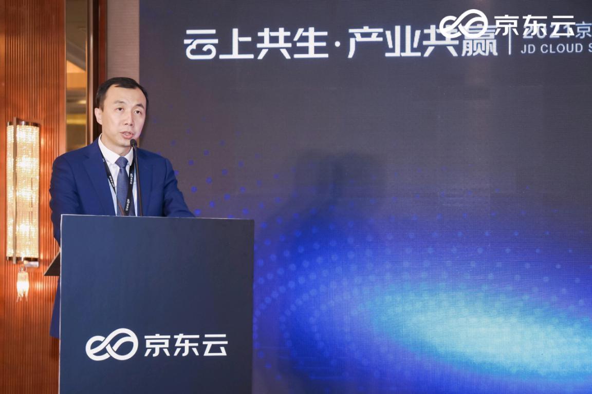 兴财富惠民生 京东智能都市重磅宣布智能都市消费促进平台